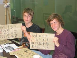 Cursos de chino en Shanghái y Beijing para niños y jóvenes extranjeros