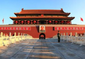 Cursos de Chino en Beijing